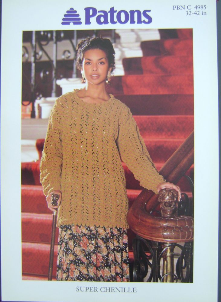 Patons Knitting Pattern 4985